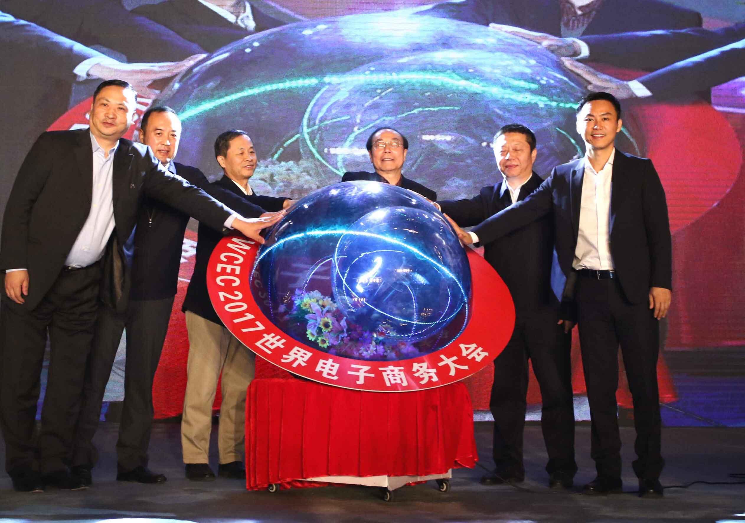 东商网荣获世界电商大会年度食品行业最具品牌价值奖