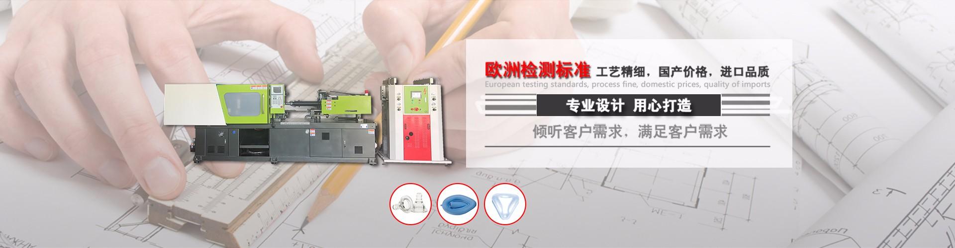 液態硅膠機廠家解析液態硅膠與固態硅膠區別在形態
