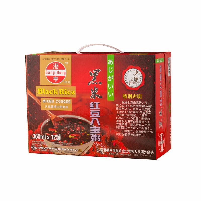 黑米紅豆八寶粥
