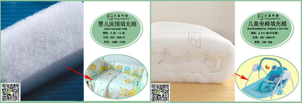 床围填充棉效果图.jpg
