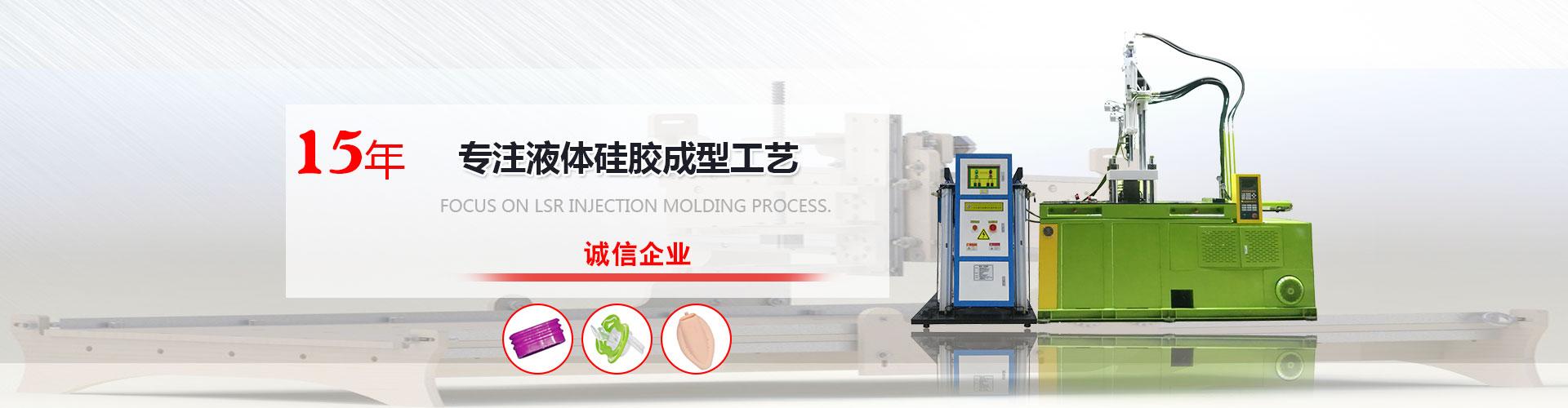 福建台式矽膠機廠家 產品性價比高,穩定性好