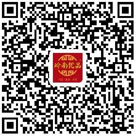 微信图片_20171205133926.jpg