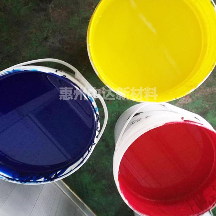 水性塑料印刷油墨
