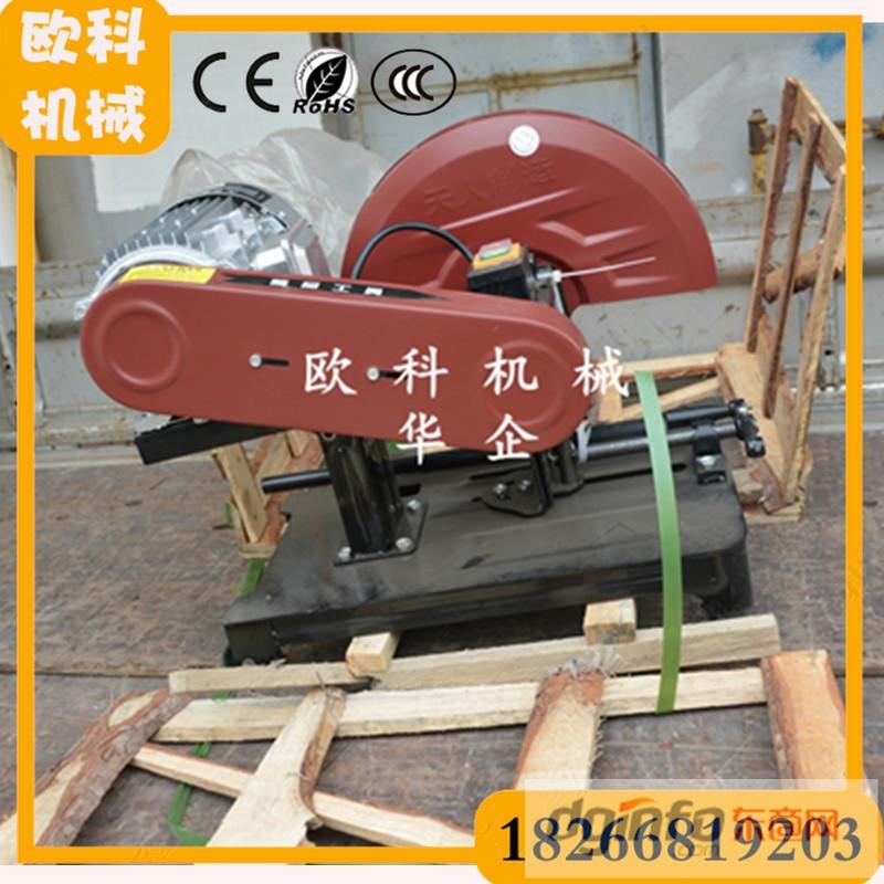 高品質精密切割機  型材碳元鋼切割機 樹脂砂輪切割鋸