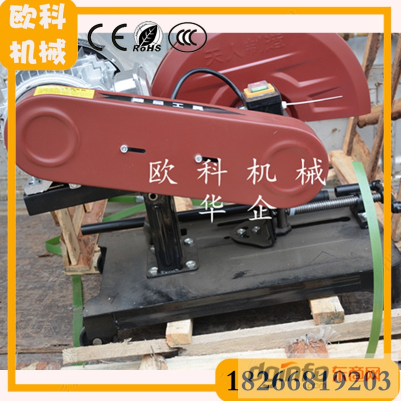 帶除塵器的砂輪機 250mm環保型除塵砂輪機
