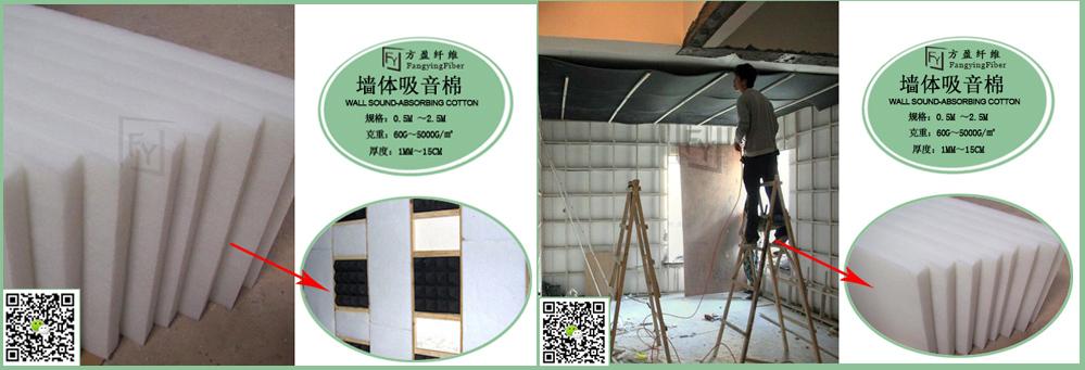 墙体保温隔热棉效果图.jpg