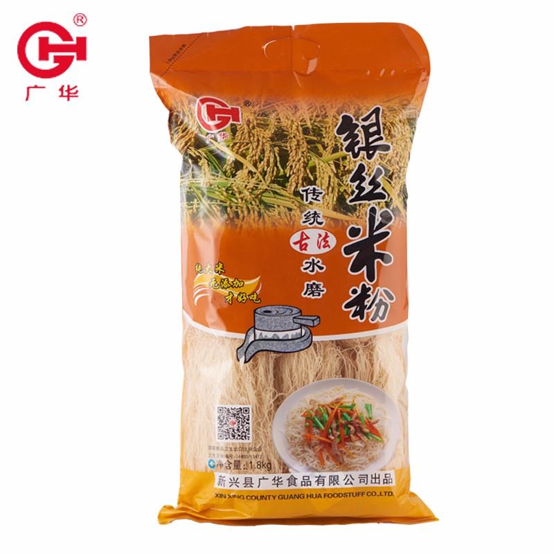 银丝米粉1.8kg